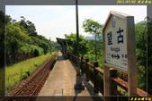 望古車站:IMG_04.jpg