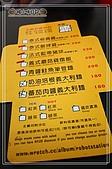 【食記-台中】機器人餐廳:IMG_2696.jpg