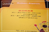【食記-台中】機器人餐廳:IMG_2703.jpg