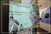 【食記-台中】機器人餐廳:IMG_2705.jpg