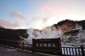 《愛玩足跡》2017.11.29.北海道五日遊:北海道...22017.11.30 430.JPG