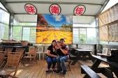 《愛玩足跡》2019.10.23.味衛佳柿餅觀光農場:2019.10.23.味衛佳柿餅 097.JPG