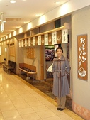 6 days in Japan:這家店叫做不二乃