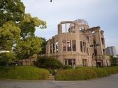 6 days in Japan:廣島的原子彈爆炸遺址.JPG