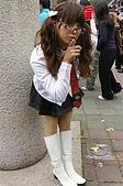 20080217 cosplay 台大場:IMGP1457.jpg