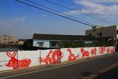 2014.Feb-[雲林莿桐、虎尾] Mango Coffee、彩繪剪紙藝術村、頂溪社區:13_十二生肖.JPG