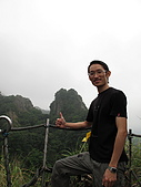 2009.05.May-[台北縣] 平溪、東北角:17_登頂照.JPG