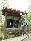 2009.Apr-[南投竹山] 杉林溪:19_青龍好漢.JPG