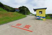 2020.May-[基隆中正] 和平島公園:46_雷達站Cafe入口〈看得出曾經是軍事陣地〉.JPG