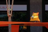 2018.Aug-[台中大里] Dali Art藝術廣場:12_看戲的地鼠還喝著珍奶,有趣~.JPG