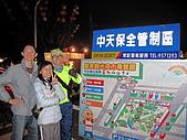 2009.Mar-[宜蘭大同] 太平山:05_羅東夜市遊.JPG
