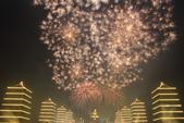 2013.Feb-[高雄市] 流浪到打狗:13_巧遇佛光山煙火盛會.jpg