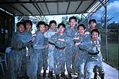 2002.Jun-[屏東、台東關山] 墾丁、關山之旅:02_準備出擊〈漆彈對戰〉.JPG