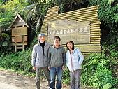 2009.Mar-[宜蘭大同] 太平山:08_太平山入口.JPG