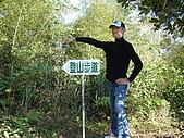 2008.Nov-[南投中寮] 福盛山農場&龍鳳瀑布:10_四角山登山口.JPG