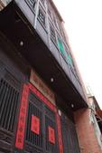 2013.Mar-[彰化鹿港] 鹿港古蹟巡禮:15_老街裡很有特色的一棟建築〈很高不知其名〉.jpg