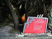 2010.Jul-[屏東恆春、台東蘭嶼] 墾丁森林遊樂區&蘭嶼:014_銀龍洞口.JPG