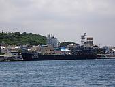 2008.Jul-[高雄市] 高雄遊:01_軍艦.JPG