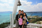 2017.Apr-[日本沖繩] 沖繩:24_敲響幸福的鐘聲.jpg