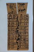 """2013.Aug-[台東鹿野、卑南、太麻里] 鹿野熱氣球嘉年華、小黃山、多良車站:11_旁邊店家做的火車時刻表很""""原""""味.JPG"""