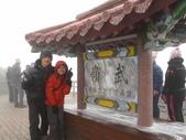 2012.Feb-[台中和平] 武陵農場賞櫻:09_武嶺打卡.JPG