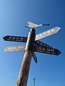 2011.Feb-[台南] 台江國家公園:12_黑面琵鷺飛航指標〈航線還真不少〉.JPG