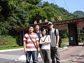 2008.Sep-[高雄茂林] 茂林:01_入口處合照.JPG