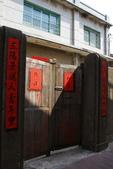 2013.Mar-[彰化鹿港] 鹿港古蹟巡禮:06_偶遇一棟頗有古意的民宅.JPG
