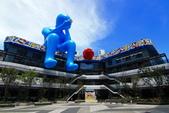 2018.Aug-[台中大里] Dali Art藝術廣場:09_好巨大的裝置藝術,But...含意不詳.JPG