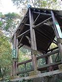 2008.Nov-[南投中寮] 福盛山農場&龍鳳瀑布:30_往鳳瀑布.jpg