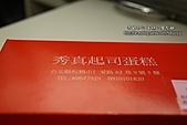 九月相本:鳳梨酥001(001).jpg