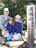 中部山行:鳶嘴山縱走20061126 (159).jpg