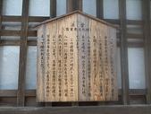 日本:關西最大國寶法堂
