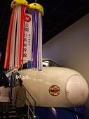 日本:夢幻特級O系新幹線