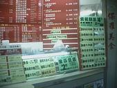 加拿大:什麼都賣的香港飲食攤.jpg