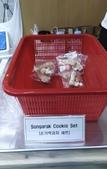 韓國:Cookies.jpg