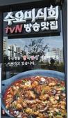 韓國:小章魚.jpg