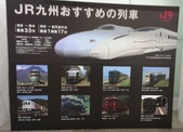 日本九州:IMAG0043