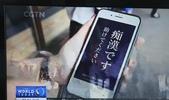 韓國:CGTN.jpg