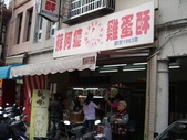 Taiwan:023.JPG