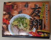 日本:Taipei County-20120713-00375.jpg