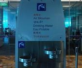 新加坡:SG Water.jpg
