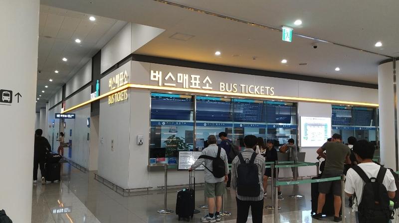 韓國:BusTicket.jpg