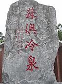 20100612北橫蘇花中橫視察露營:20100612---P225.JPG
