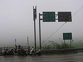 20100612北橫蘇花中橫視察露營:20100612---P172.JPG