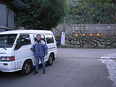 谷關七雄馬崙山挑戰:20090111---P004.JPG