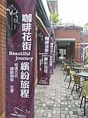 蘇一箱台南喝喜酒訪友之旅:20080206---P002.JPG
