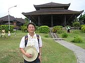 巴里島愛未眠之旅:20081209---P033.JPG