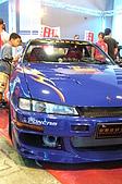 台北汽車改裝展:P8080030.JPG