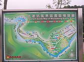 20100612北橫蘇花中橫視察露營:20100612---P212.JPG